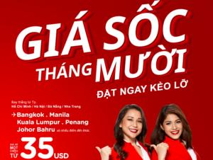 Bay khắp Đông Nam Á và châu Á cùng vé rẻ AirAsia