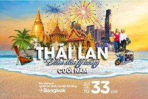 Vi vu Thái Lan, điểm đến lý tưởng cuối năm cùng vé rẻ AirAsia